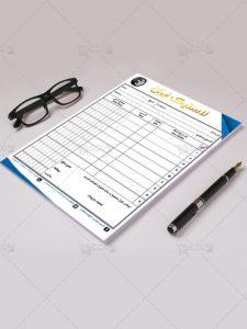 دانلود طرح آماده نمونه فاکتور لاستیک فروشی PSD لایه باز
