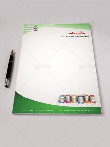 دانلود نمونه طرح آماده سربرگ فروشگاه رنگ فروشی PSD لایه باز
