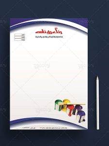 دانلود نمونه فایل آماده سربرگ رنگ فروشی PSD لایه باز سایز A4