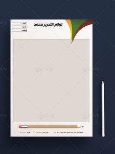 دانلود نمونه طرح آماده سربرگ فروشگاه لوازم التحریر PSD لایه باز