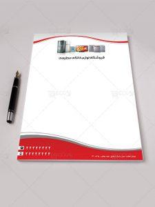 دانلود نمونه طرح آماده سربرگ فروشگاه لوازم خانگی PSD لایه باز
