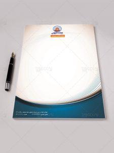 دانلود نمونه طرح آماده سربرگ دفتر نمایندگی بیمه PSD لایه باز