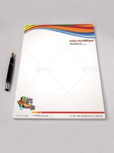نمونه طرح آماده سربرگ آموزشگاه یادگیری زبان خارجی PSD  لایه باز