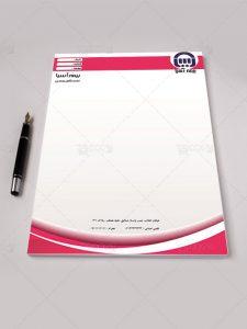 دانلود نمونه آماده طرح سربرگ دفتر بیمه PSD لایه باز برای فتوشاپ