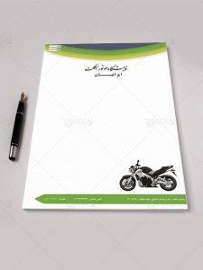 دانلود طرح آماده سربرگ نمایشگاه موتورسیکلت PSD لایه باز