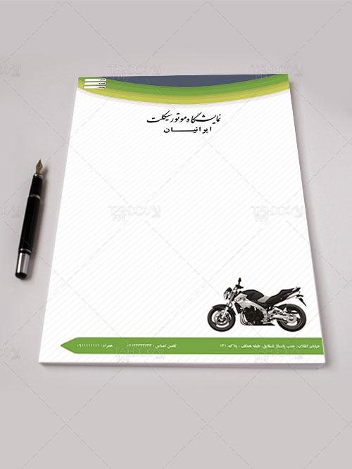 سربرگ نمایشگاه موتور سیکلت