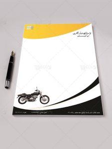 دانلود نمونه طرح آماده سربرگ فروشگاه موتورسیکلت PSD لایه باز
