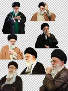 دانلود ۲۰ عکس لایه باز دور بری شده مقام معظم رهبری امام خامنه ای