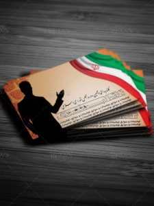 دانلود نمونه طرح آماده کارت ویزیت انتخابات حرفه ای PSD لایه باز