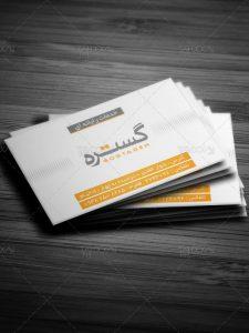 دانلود طرح کارت ویزیت خدمات رایانه و کامپیوتر PSD لایه باز فتوشاپ