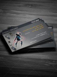 طرح کارت ویزیت فروشگاه موبایل و تعمیرات تخصصی گوشی PSD لایه باز