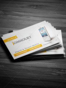 طرح آماده و لایه باز کارت ویزیت فروشگاه گوشی موبایل فرمت TIF
