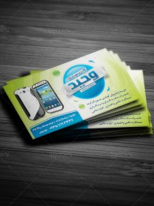 طرح آماده کارت ویزیت گالری موبایل و فروش گوشی تلفن همراه PSD لایه باز