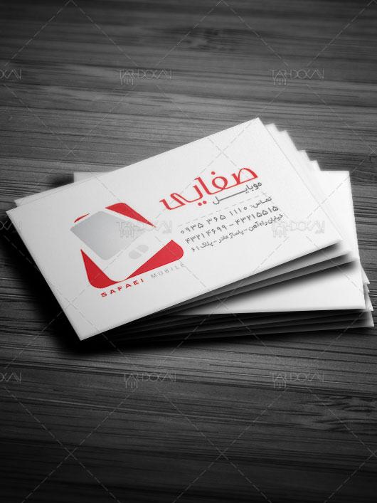 کارت ویزیت فروشگاه تخصصی گوشی موبایل، تبلت و گجت