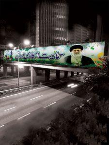 دانلود طرح بیلبورد لایه باز شعار سال 97 حمایت از کالای ایرانی PSD