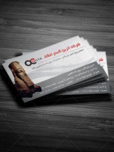دانلود نمونه کارت ویزیت شرکت بازرگانی صادرات و واردات PSD لایه باز