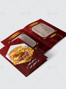 طرح منو غذا فست فود و ساندویچی 2 لت با طراحی زیبا PSD لایه باز