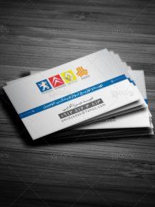 دانلود نمونه کارت ویزیت فروشگاه لوازم یدکی خودرو طرح PSD لایه باز