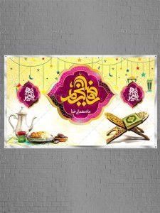 طرح لایه باز بنر ماه مبارک رمضان سایز بزرگ با کیفیت بالا فایل PSD