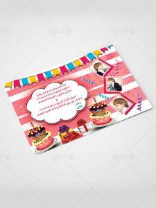 طرح کارت تولد لایه باز کودکانه با کیفیت بالا و عکس کیک و کادو و روبان رنگی
