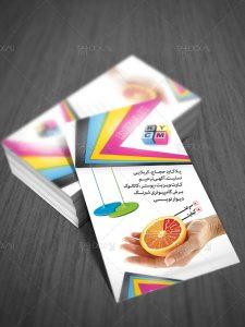 دانلود طرح کارت ویزیت چاپخانه و تبلیغات با طراحی زیبا PSD لایه باز