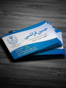 کارت ویزیت وکیل پایه یک دادگستری و مشاور حقوقی فایل PSD لایه باز