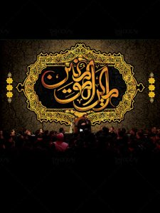 طرح بنر پشت منبر شهادت امام علی (ع) و شب قدر با کیفیت بالا لایه باز