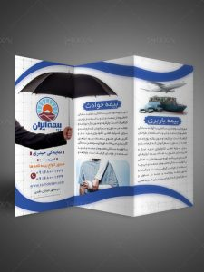 بروشور تبلیغاتی بیمه ایران 3 لت طرح PSD لایه باز سایز A4 پشت و رو