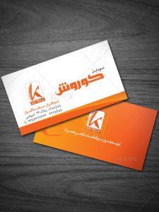 دانلود کارت ویزیت لایه باز موبایل فروشی طرح پشت و رو PSD فتوشاپ