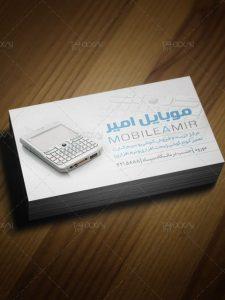 کارت ویزیت برای موبایل فروشی و تعمیرگاه گوشی طرح PSD لایه باز