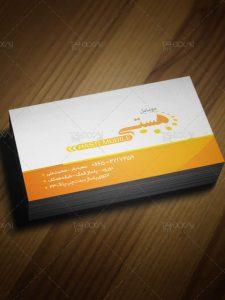 طرح کارت ویزیت تعمیرات موبایل و فروشگاه گوشی همراه PSD لایه باز