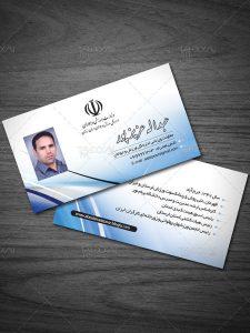 کارت ویزیت شخصی مهندسی طرح پشت و رو PSD لایه باز با کیفیت