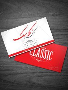 طرح کارت ویزیت کاشی فروشی دو رو با طراحی مدرن فایل PSD لایه باز