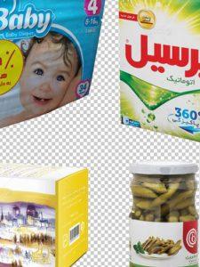 دانلود تصاویر مواد غذایی و نوشیدنی با کیفیت بالا دوربری شده PSD لایه باز