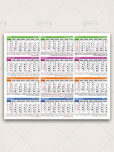 روزشمار تقویم سال 98 طرح PSD لایه باز با اعداد و متن های قابل ویرایش