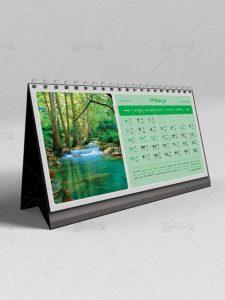 طرح لایه باز تقویم رومیزی 98 با تصاویر طبیعت زیبا فایل های PSD هر ماه