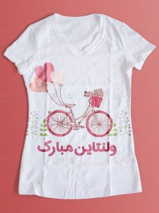 طرح چاپ روی تیشرت برای ولنتاین با عکس دوچرخه فایل PSD لایه باز