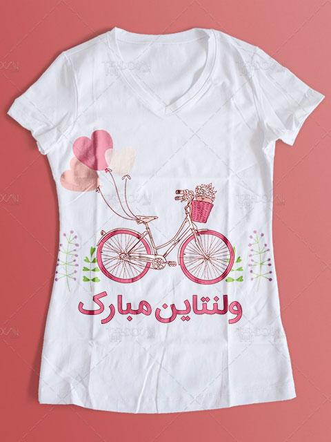 طرح چاپ روی تیشرت برای ولنتاین