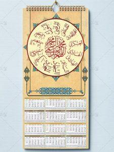 طرح لایه باز تقویم مذهبی سال 98 با نام امامان و روزشمار قابل ویرایش