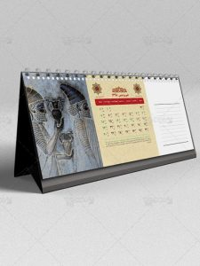 تقویم رومیزی یادداشت دار 98 با تصاویر ایران باستان طرح PSD لایه باز