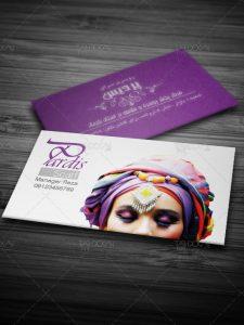 طرح کارت ویزیت شال و روسری فروشی طرح PSD لایه باز دو رو