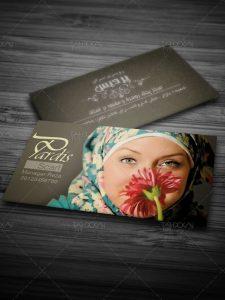 کارت ویزیت شال و روسری طرح دو رو PSD لایه باز با عکس استوک زن