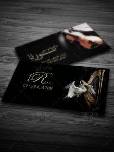 کارت ویزیت فروشگاه موسیقی و آموزشگاه طرح دو رو PSD لایه باز
