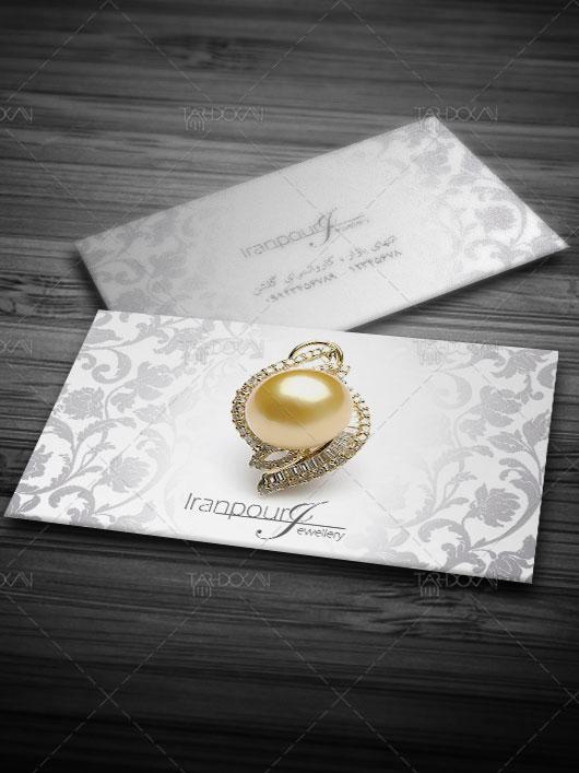 نمونه کارت ویزیت جواهرات و طلا فروشی طرح PSD لایه باز دورو