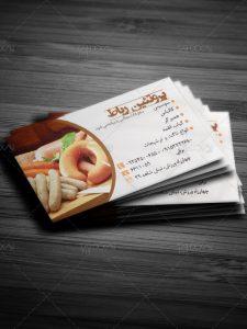 کارت ویزیت فروشگاه پروتئینی طرح PSD لایه باز با عکس سوسیس و کالباس