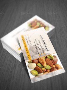 کارت ویزیت آجیل فروشی و خشکبار طرح PSD لایه باز با کیفیت بالا