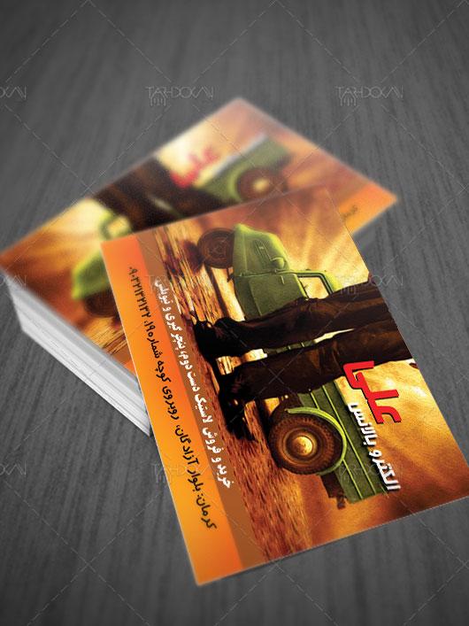 طرح کارت ویزیت آپاراتی و فروشگاه لاستیک خودرو PSD لایه باز حرفه ای