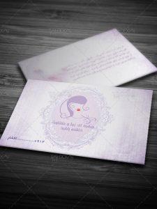 کارت ویزیت سالن آرایش و زیبایی زنان طرح PSD لایه باز دورو بنفش و سفید