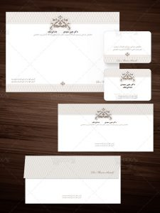 ست اداری پزشکی PSD لایه باز فارسی شامل سربرگ، پاکت و کارت ویزیت