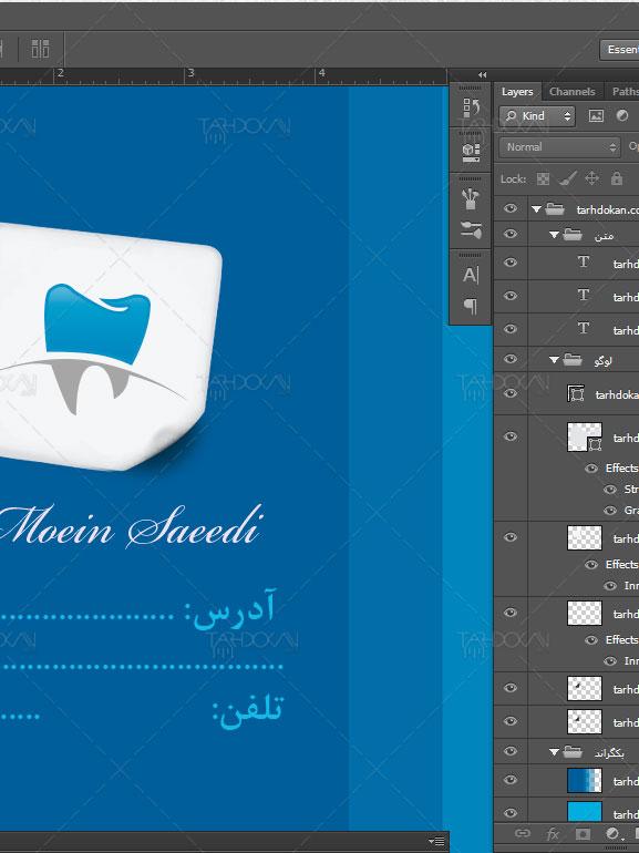 طرح ست اداری دندانپزشکی